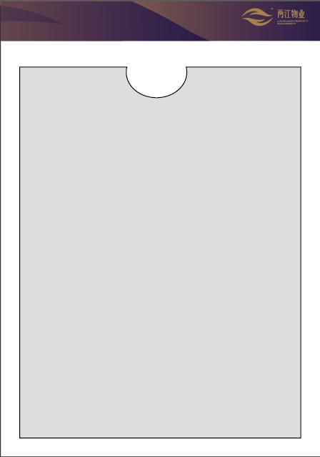 ppt 背景 背景图片 边框 模板 设计 相框 448_640 竖版 竖屏